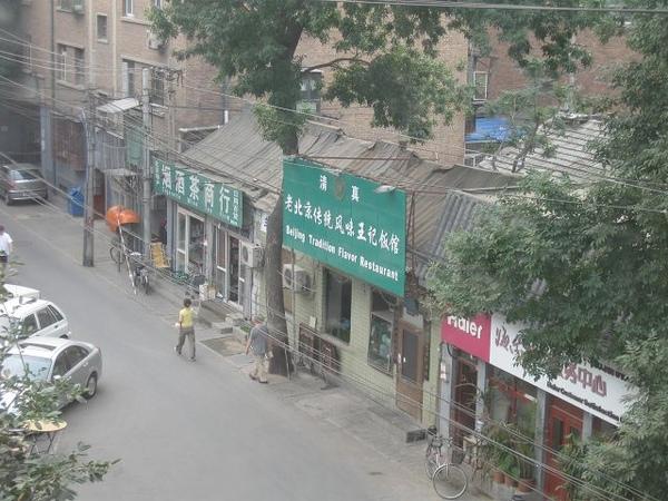 華僑旅居飯店對面