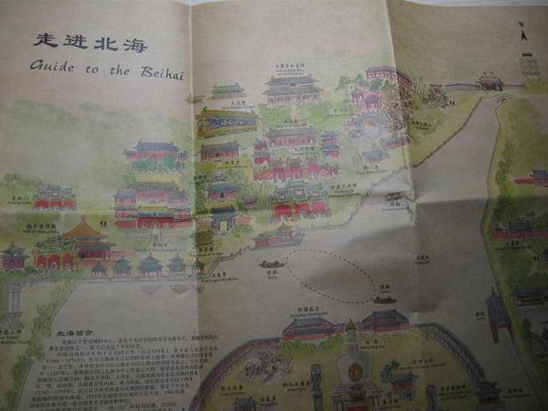 手繪北海地圖