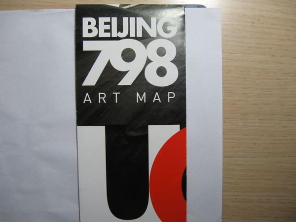 798地圖