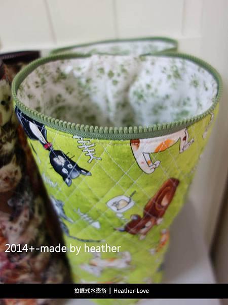 拉鍊式水壺袋4.jpg