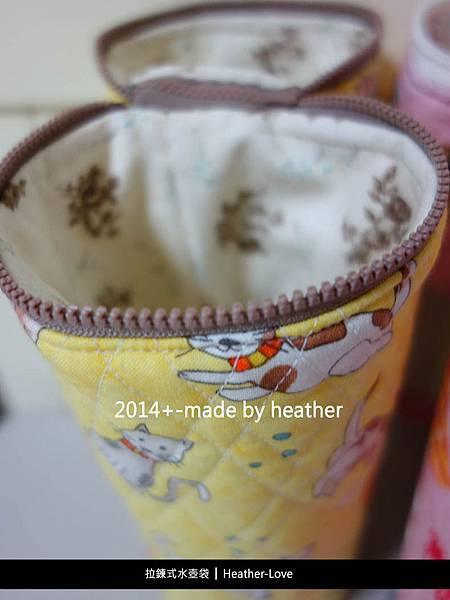 拉鍊式水壺袋7.jpg
