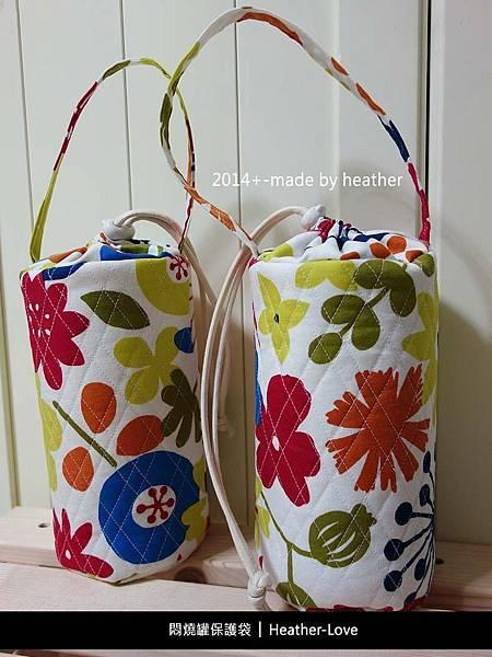 悶燒罐保護袋2.jpg