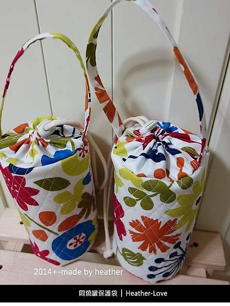 悶燒罐保護袋3.jpg