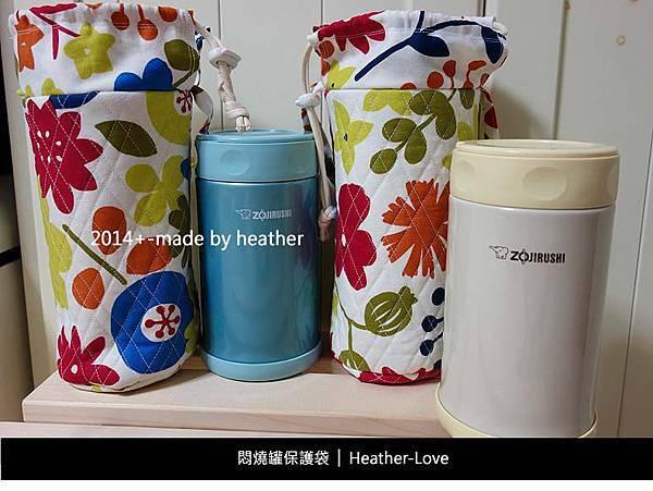 悶燒罐保護袋5.jpg