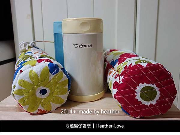 悶燒罐保護袋6.jpg