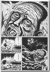 kazuoumezu