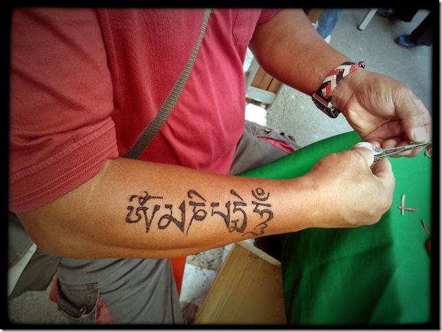 ThumbaCam_2012-10-06_21-19-54