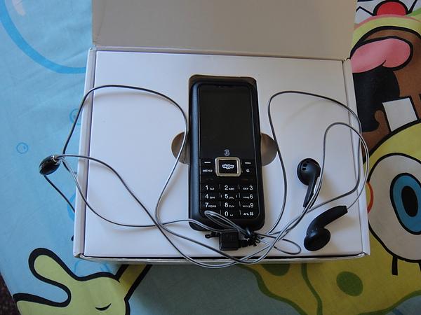 skyphone 12磅