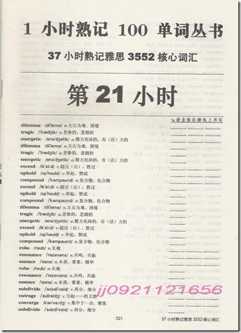jianjun0218-img433x600-12201712911331591-7
