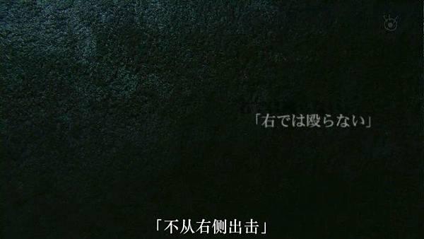 ([tw116.com]草莓之夜第2集.rmvb)[00.00.38.372]