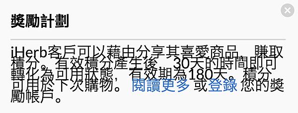 螢幕快照 2019-01-06 上午12.02.50.png