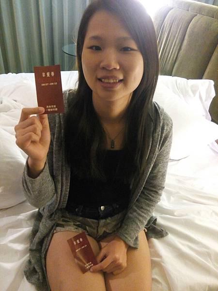 2015/09/22~09/23簡愛旅館_1789.jpg