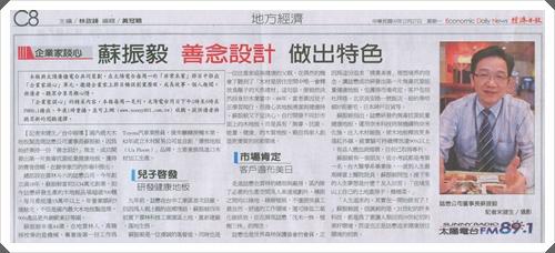 20101227_news.jpg