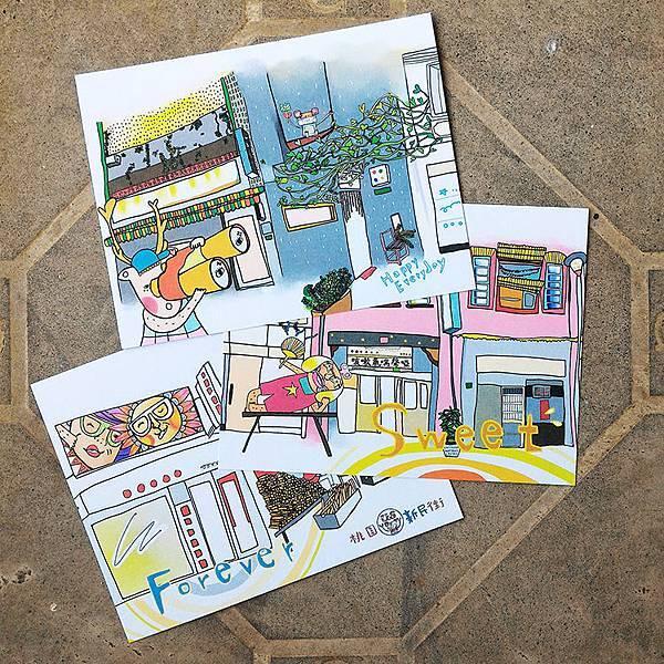 新民街明信片背面