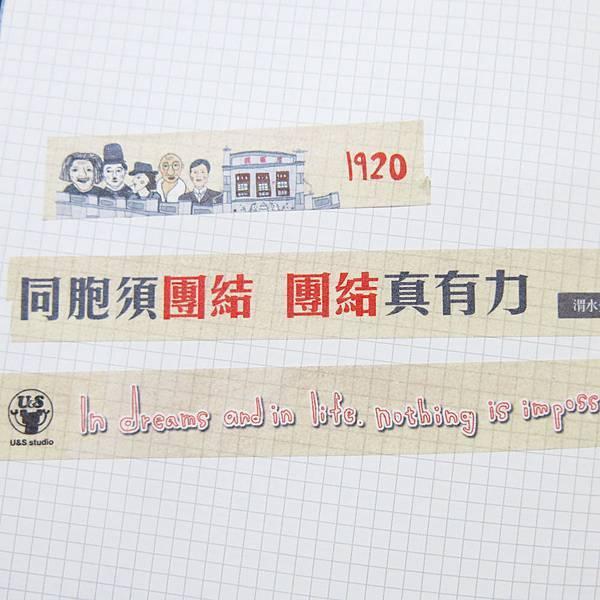1920_02.jpg
