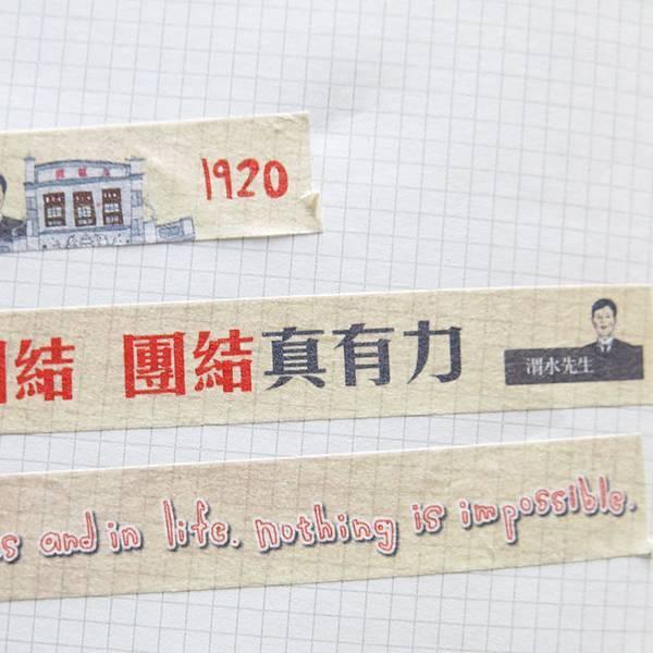 1920_03.jpg