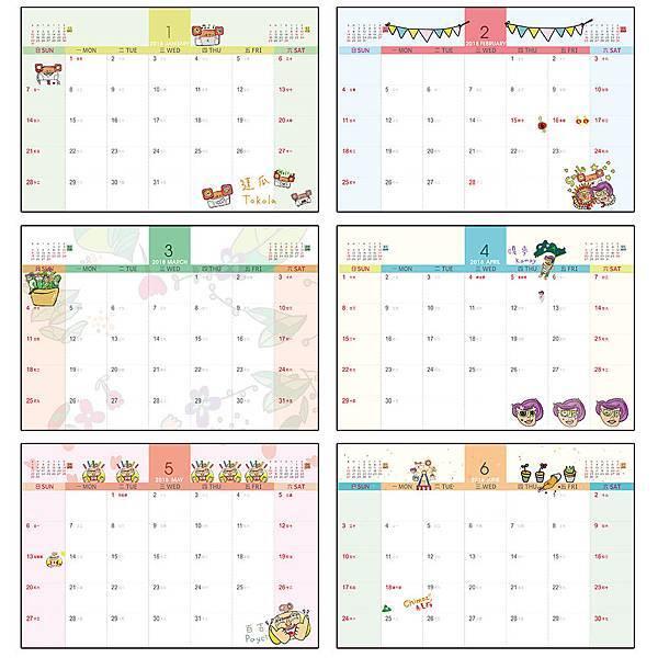 桌曆內頁01.jpg