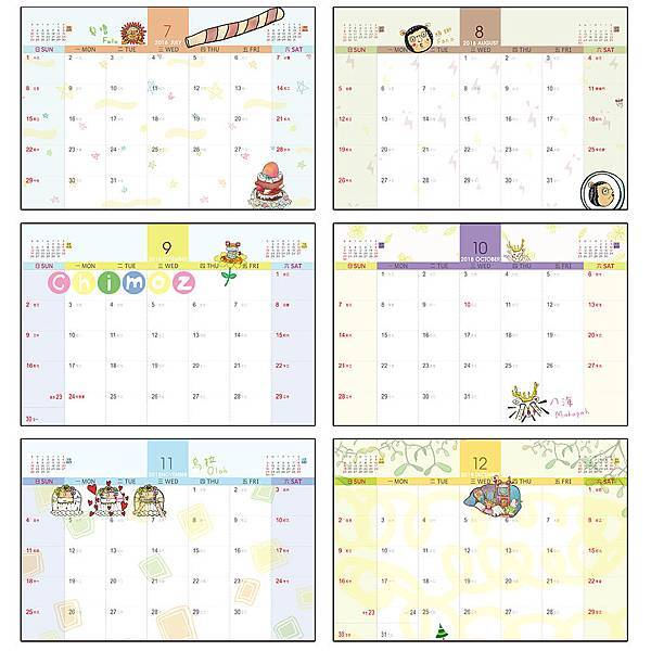 桌曆內頁02.jpg