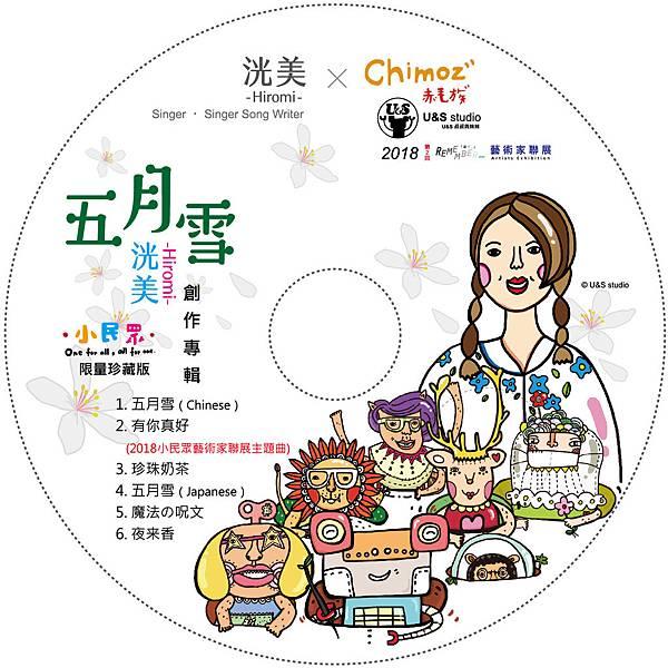 光碟圓標印刷2_OL2-01.jpg
