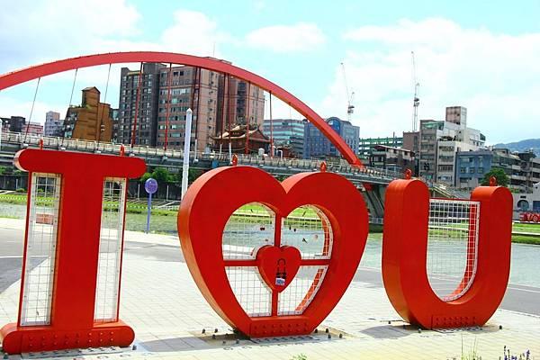 台北尋愛之旅彩虹橋 146 (1280x853)