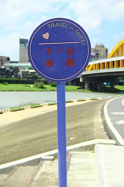 台北尋愛之旅彩虹橋 173 (853x1280)