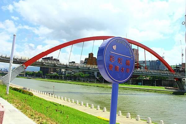 台北尋愛之旅彩虹橋 181 (1280x853)