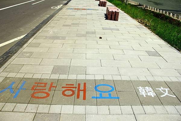 台北尋愛之旅彩虹橋 185 (1280x853)
