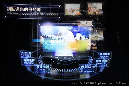 台北夢想館夢想起飛 175 (450x300).jpg