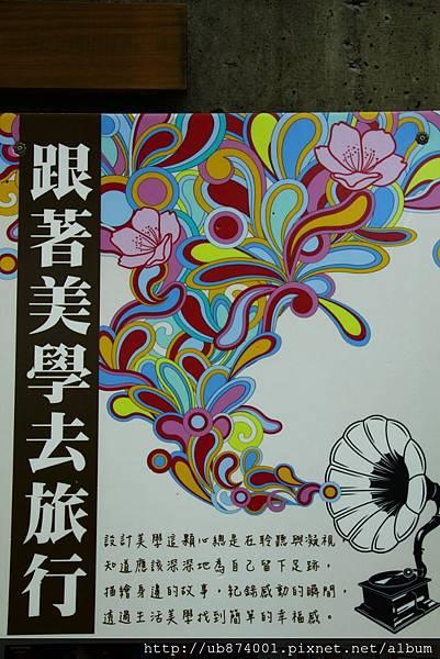 新竹湖畔咖啡 076 (683x1024).jpg