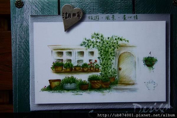 新竹湖畔咖啡 080 (1024x683).jpg