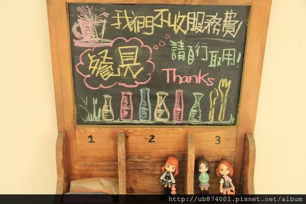 新竹湖畔咖啡 091 (1024x683).jpg