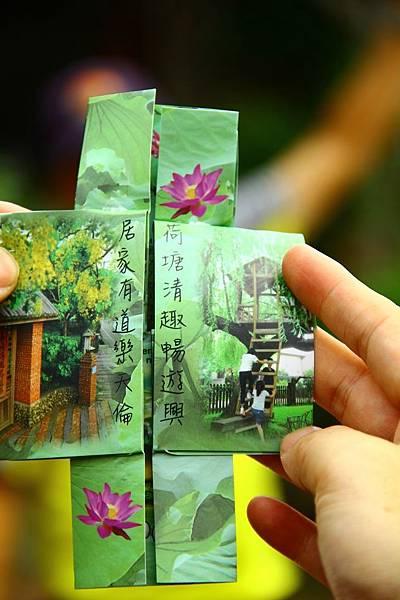 騎芋季,棗幸福 051 (633x950).jpg