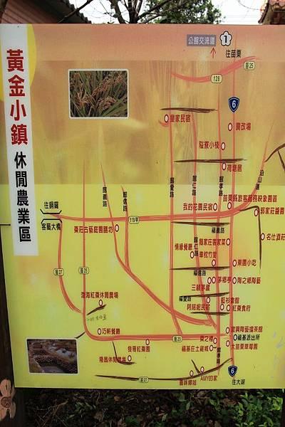 騎芋季,棗幸福 214 (633x950).jpg