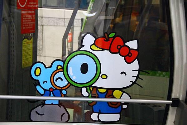 hello kitty貓纜初體驗 035 (1024x683).jpg