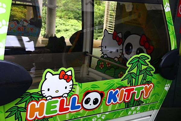hello kitty貓纜初體驗 041 (1024x683).jpg