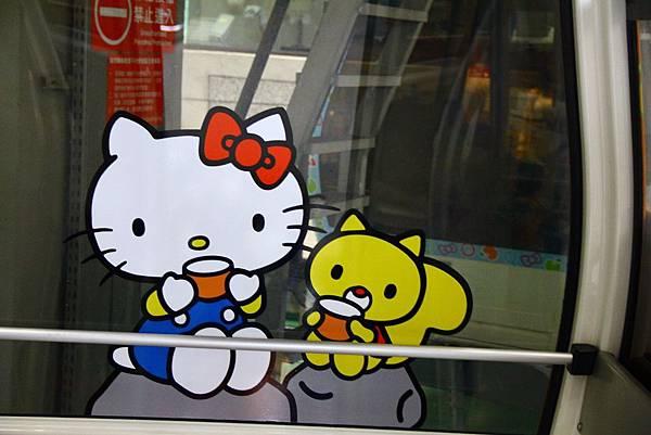 hello kitty貓纜初體驗 038 (1024x683).jpg