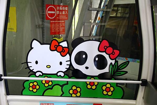 hello kitty貓纜初體驗 042 (1024x683).jpg