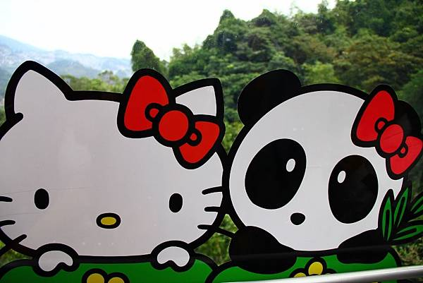 hello kitty貓纜初體驗 047 (1024x683).jpg