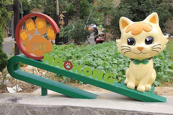 hello kitty貓纜初體驗 122 (1024x683).jpg
