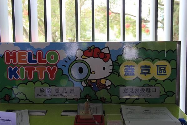hello kitty貓纜初體驗 261 (1024x683).jpg