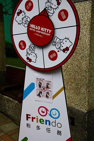 hello kitty貓纜初體驗 363 (683x1024).jpg