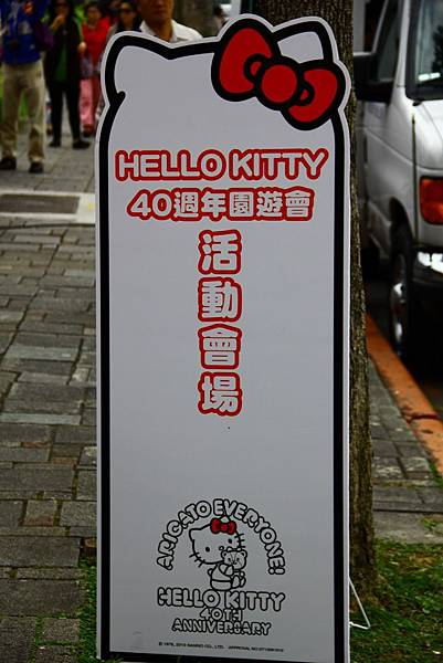 hello kitty貓纜初體驗 377 (683x1024).jpg