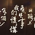 20131227~30新加坡四日自由行 002 (1024x683).jpg