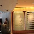 20131227~30新加坡四日自由行 073 (1024x683).jpg