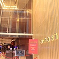 20131227~30新加坡四日自由行 228 (1024x683).jpg