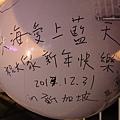 20131227~30新加坡四日自由行 680 (1024x683).jpg