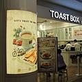 20131227~30新加坡四日自由行 686 (1024x683).jpg