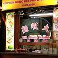 20131227~30新加坡四日自由行 383 (683x1024).jpg