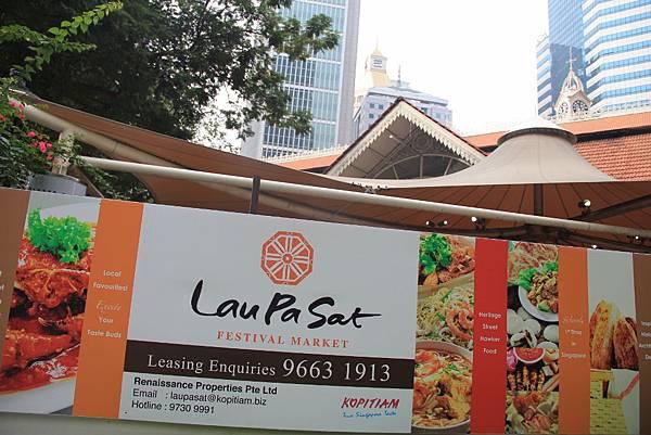 20131227~30新加坡四日自由行 004 (1024x683).jpg