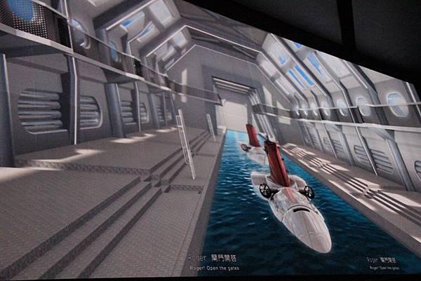 基隆海洋博物館 038 (1024x683).jpg